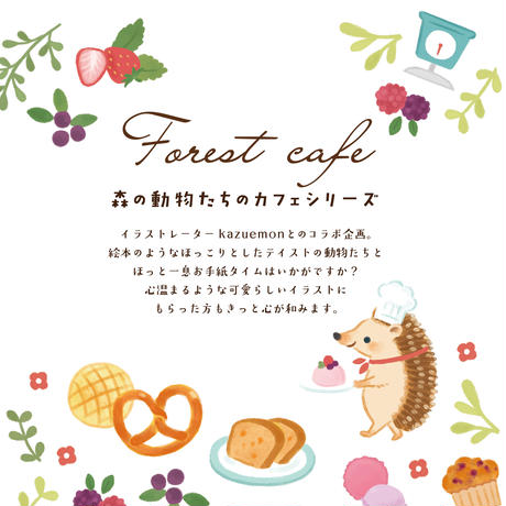 LI288 Forest cafe 一筆箋セット ごろごろ book cafe (01203)