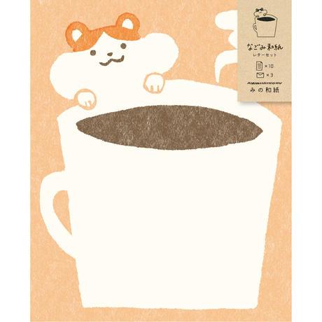 LT329なごみ和紙レターセット コーヒーとハムスター (01208)