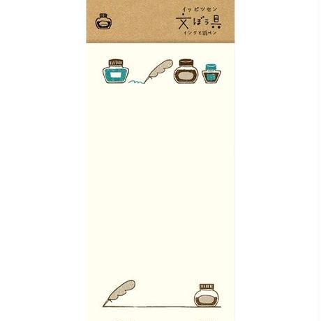 LI180 文ぼう具 イッピツセン インクと羽ペン