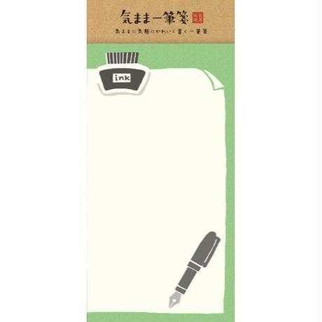 LI165 気まま一筆箋 インクとペン