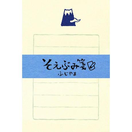 【オンライン限定】そえぶみ箋定番12柄・マステセット  EC002
