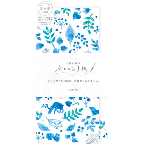 LI302  今日のお手紙 青の葉   (03109)