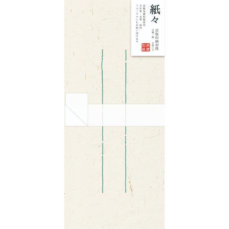 LE112 紙々 活版印刷封筒 月桃 緑