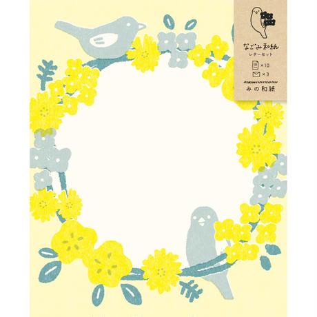 LT273なごみ和紙レターセット 小鳥と花かんむり