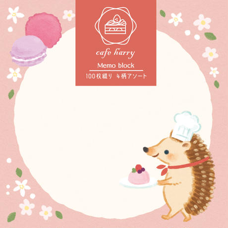 LM156 Forest cafe メモブロック cafe ハリー (01114)