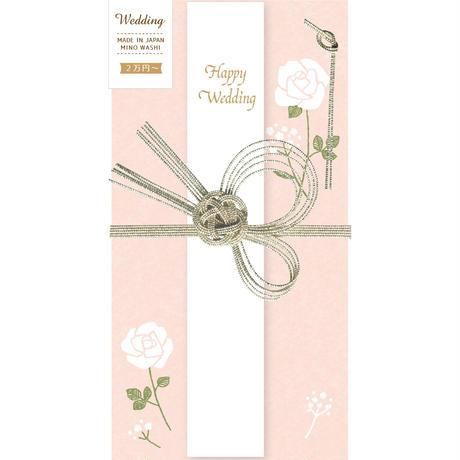 VK155祝儀袋 花 ホワイトローズ