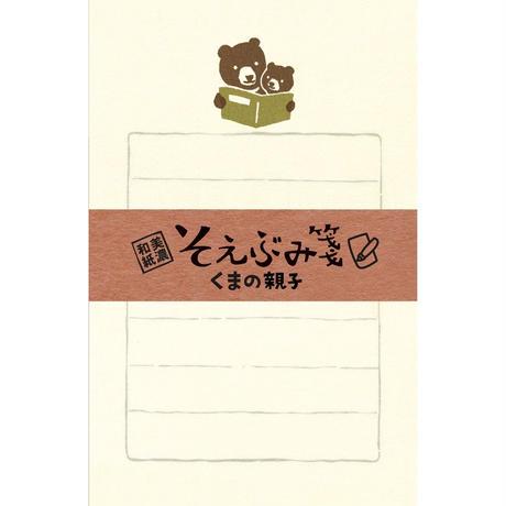 LH333 そえぶみ箋 くまの親子  (27)