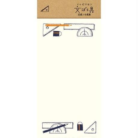 LI178 文ぼう具 イッピツセン 定規と分度器