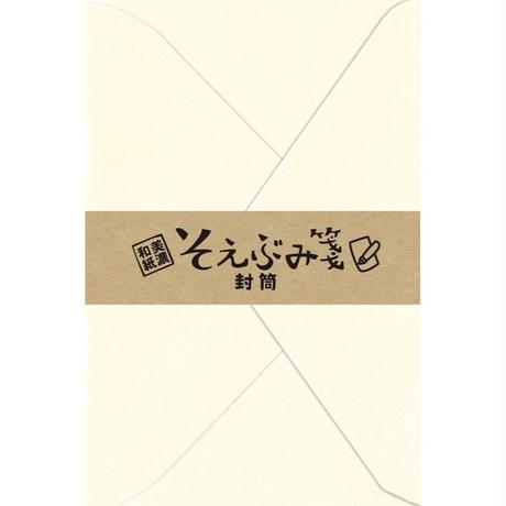 LHE1 そえぶみ箋封筒
