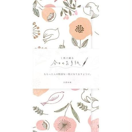 LI193 今日のお手紙 小鳥とお花