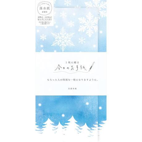 LI301  今日のお手紙 白い森   (03108)