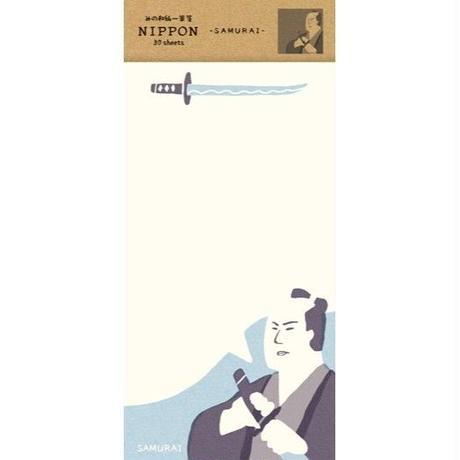 LI171 NIPPON 一筆箋 SAMURAI