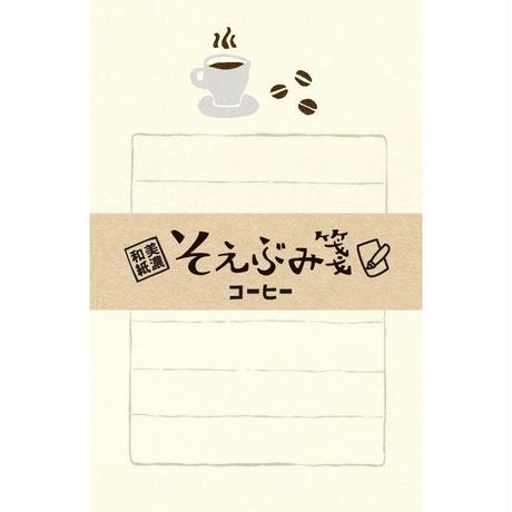LS229 そえぶみ箋 コーヒー