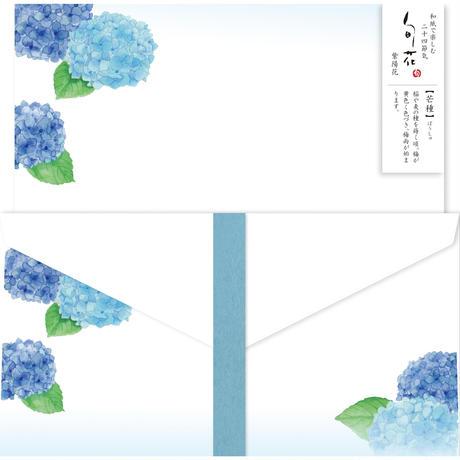 LLL301旬花 レターセット 紫陽花