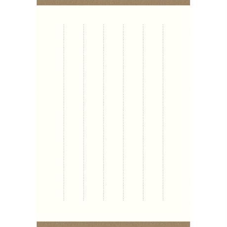 OT11 ハガキ箋 brown