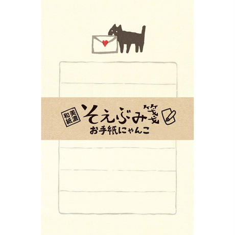 LH314 そえぶみ箋 お手紙にゃんこ