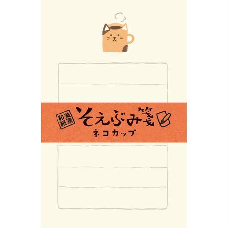 LS360  そえぶみ箋 ネコカップ   (04308)