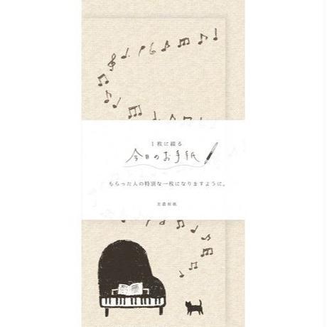 LI217 今日のお手紙 ピアノ