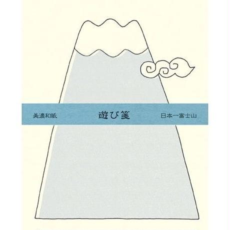 LR210 遊び箋 日本一富士山