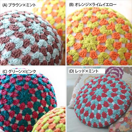 【締切】ワークショップ@金沢(4/16AM)「グラニーサークル編みのクッション」お申し込み