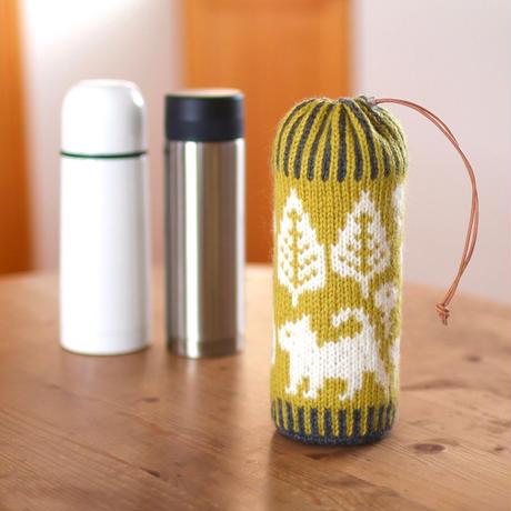 【終了】ワークショップ@京都イトコバコ(3/3)「模様編みを楽しむボトルケース」お申し込み