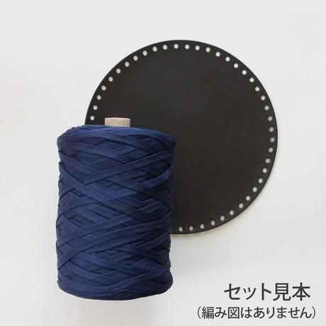 【完売】編み物キット「フィンランドの糸で編む大きなバスケット(編み図なし)」