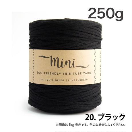 エコ コットンヤーン「Lankava Mini Tube Yarn/250g」