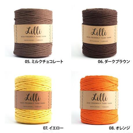 【予約販売】エコ コットンヤーン「Lankava Lilli Tube Yarn/1kg」7/19締切