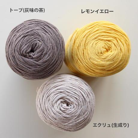 【キャンセル枠受付】ワークショップ@東京fukuya(4/20,4/22)「丸底のかごバッグ」お申し込み