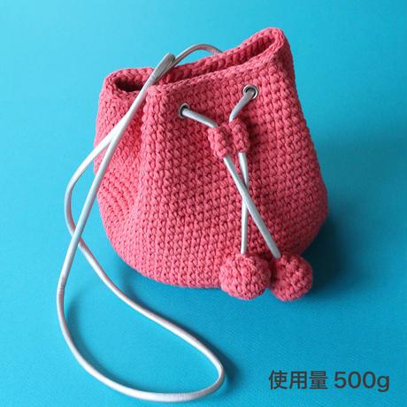 【予約販売用】指定糸同時購入プレゼント企画「Lankava WEBサイトレシピ日本語版」
