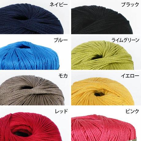 【終了】ワークショップ@砺波(2/6)「ネット編みのフットカバー」お申し込み