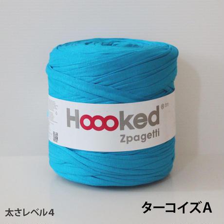 【完売】Tシャツヤーン「ズパゲッティ/同色3玉セット」