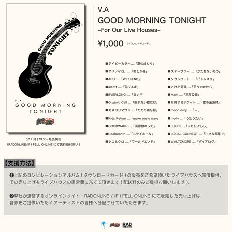 V.A GOOD MORNING TONIGHT -For Our Live Houses-