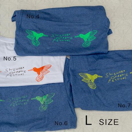 オーガニックコットンTシャツ バックプリント:ハチドリ