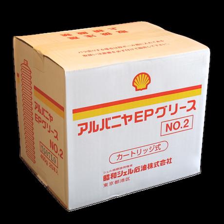 【20本入り/送料無料!】シェル アルバニア EP No.2 グリース 400gカートリッジ