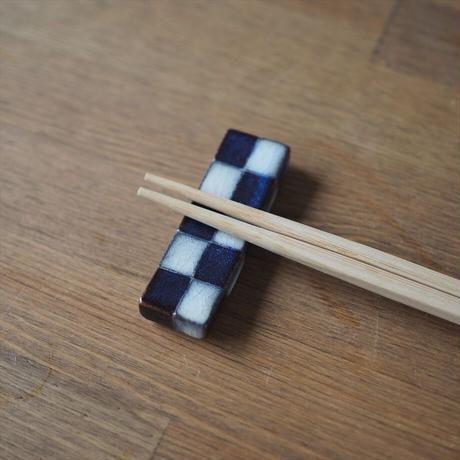 市松模様箸置き【青萩釉】