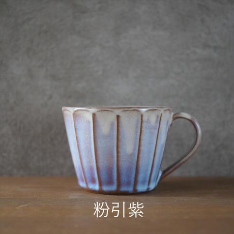 面取カフェオレカップ・大 全4色