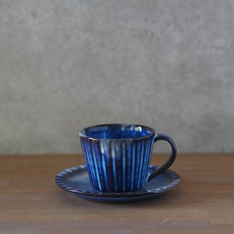 しのぎコーヒーカップ&ソーサー【青萩釉】