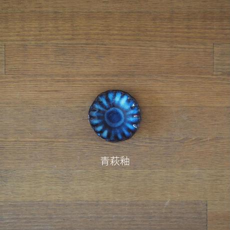 菊花箸置き 全3色