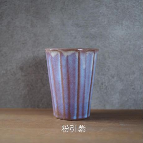 しのぎフリーカップ・小 全4色