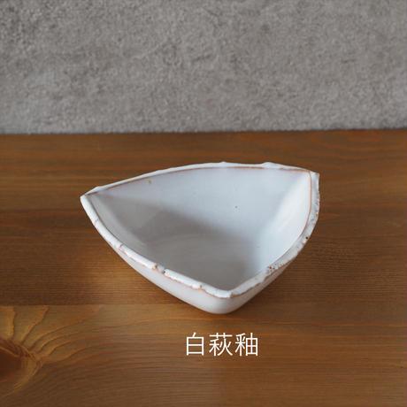 三角小鉢【青萩釉、白萩釉、グレー、粉引紫】