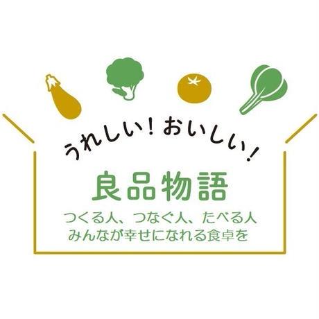 【定期販売・春号】香川県産農産物の詰め合わせ『良品物語』