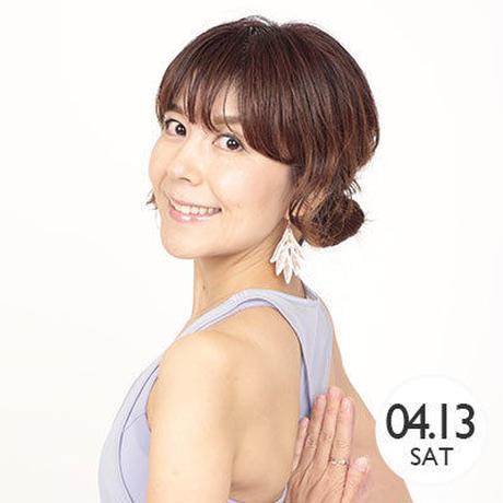 【笠井 愛子】4月13日(土)16:30〜17:30〈60分〉(受付開始 16:00)@MARINE & WALK YOKOHAMA