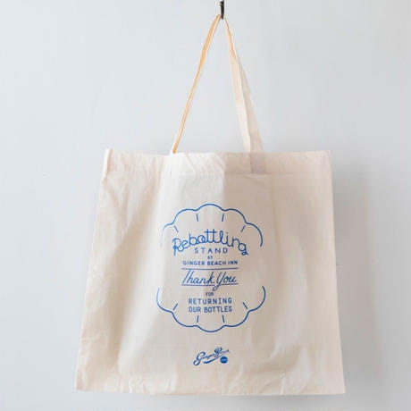 Rebottling Stand Original Bag / Blue