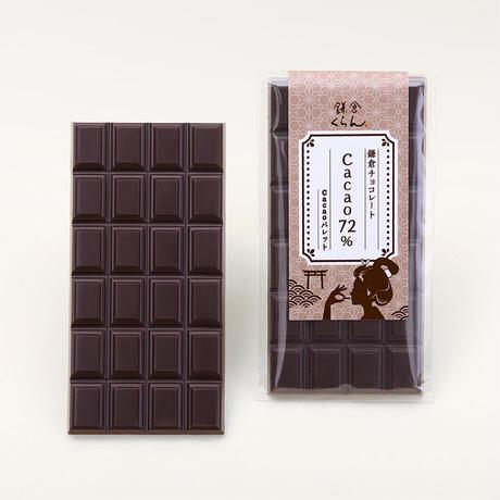 Cacaoパレット〈Cacao72%〉