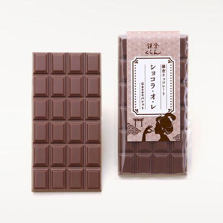 Cacaoパレット〈ショコラ・オ・レ〉