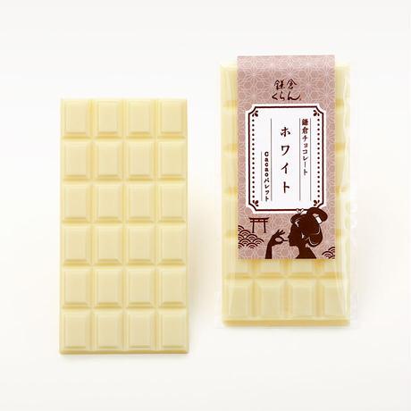 Cacaoパレット〈ホワイト〉