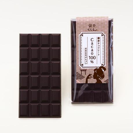 Cacaoパレット〈Cacao100%〉