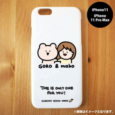 【受注販売】スマホケース 「THIS IS ONLY ONE FOR YOU」iPhone 11/11 Pro Max用