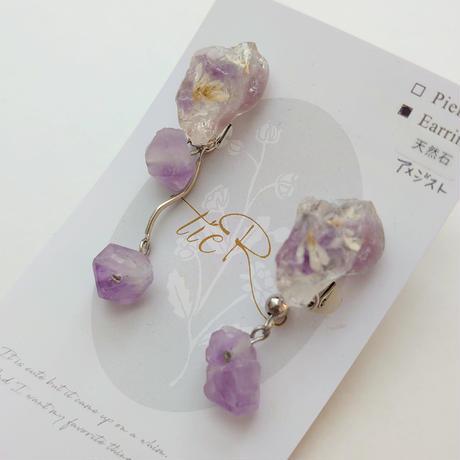 tieR 耳飾り(#225)